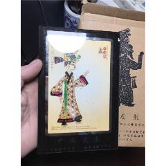 皮影子(au25352511)_7788舊貨商城__七七八八商品交易平臺(7788.com)