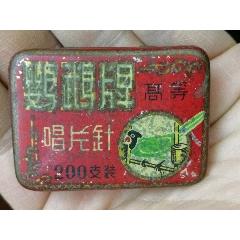 唱針(au25358798)_7788舊貨商城__七七八八商品交易平臺(7788.com)