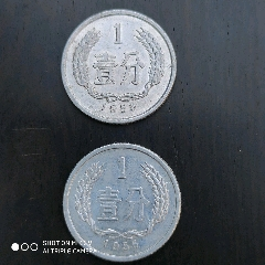 二枚55年1分硬幣(au25360013)_7788舊貨商城__七七八八商品交易平臺(7788.com)