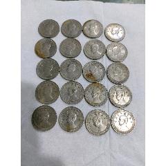 民國二十五年十分鎳幣帶a字二十個合拍(au25360854)_7788舊貨商城__七七八八商品交易平臺(7788.com)