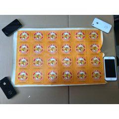 80年代天津巧克力糖紙整張合拍-----葫蘆娃圖案糖紙【少見】(au25368151)_7788舊貨商城__七七八八商品交易平臺(7788.com)