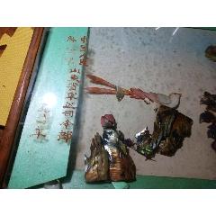 貝殼畫(au25369612)_7788舊貨商城__七七八八商品交易平臺(7788.com)