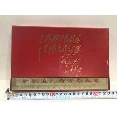 像章套章盒(au25370073)_7788舊貨商城__七七八八商品交易平臺(7788.com)