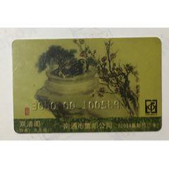 2003年集郵預訂卡(au25371826)_7788舊貨商城__七七八八商品交易平臺(7788.com)