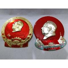 兩個毛主席像章少見(au25372320)_7788舊貨商城__七七八八商品交易平臺(7788.com)