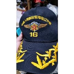 帽子(au25378123)_7788舊貨商城__七七八八商品交易平臺(7788.com)