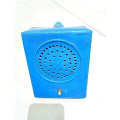 塑料喇叭(au25380103)_7788舊貨商城__七七八八商品交易平臺(7788.com)