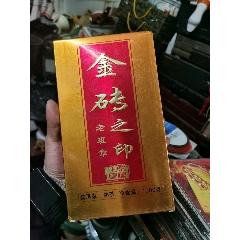 2018年的普洱茶金專之印(au25380263)_7788舊貨商城__七七八八商品交易平臺(7788.com)