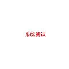 普通快拍1(zc25393212)_7788舊貨商城__七七八八商品交易平臺(7788.com)