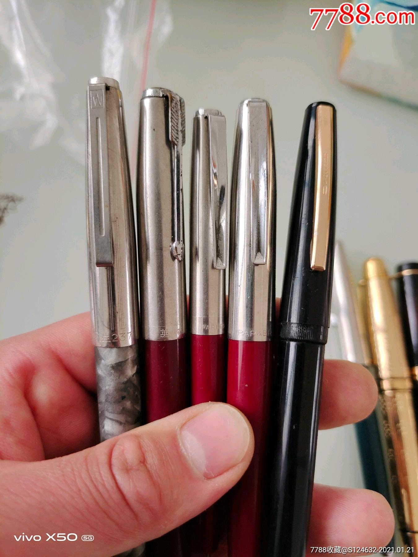 舊永生英雄鋼筆等二十支合售_價格541元_第2張_