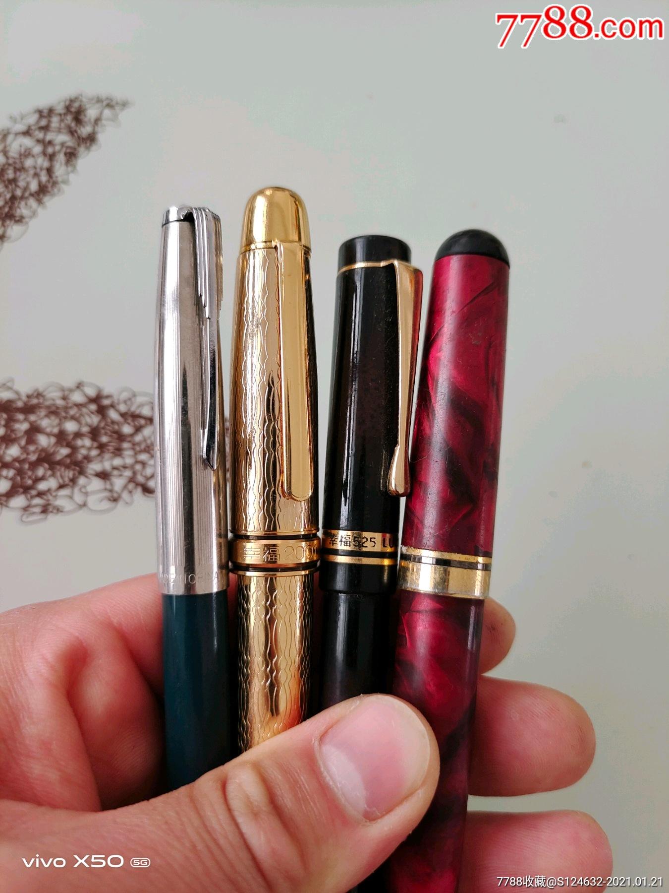 舊永生英雄鋼筆等二十支合售_價格541元_第4張_