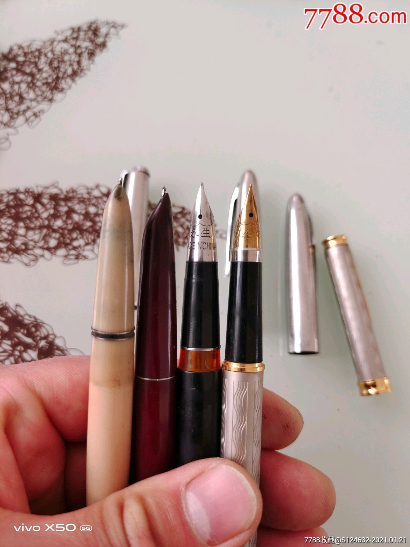 舊永生英雄鋼筆等二十支合售_價格541元_第7張_