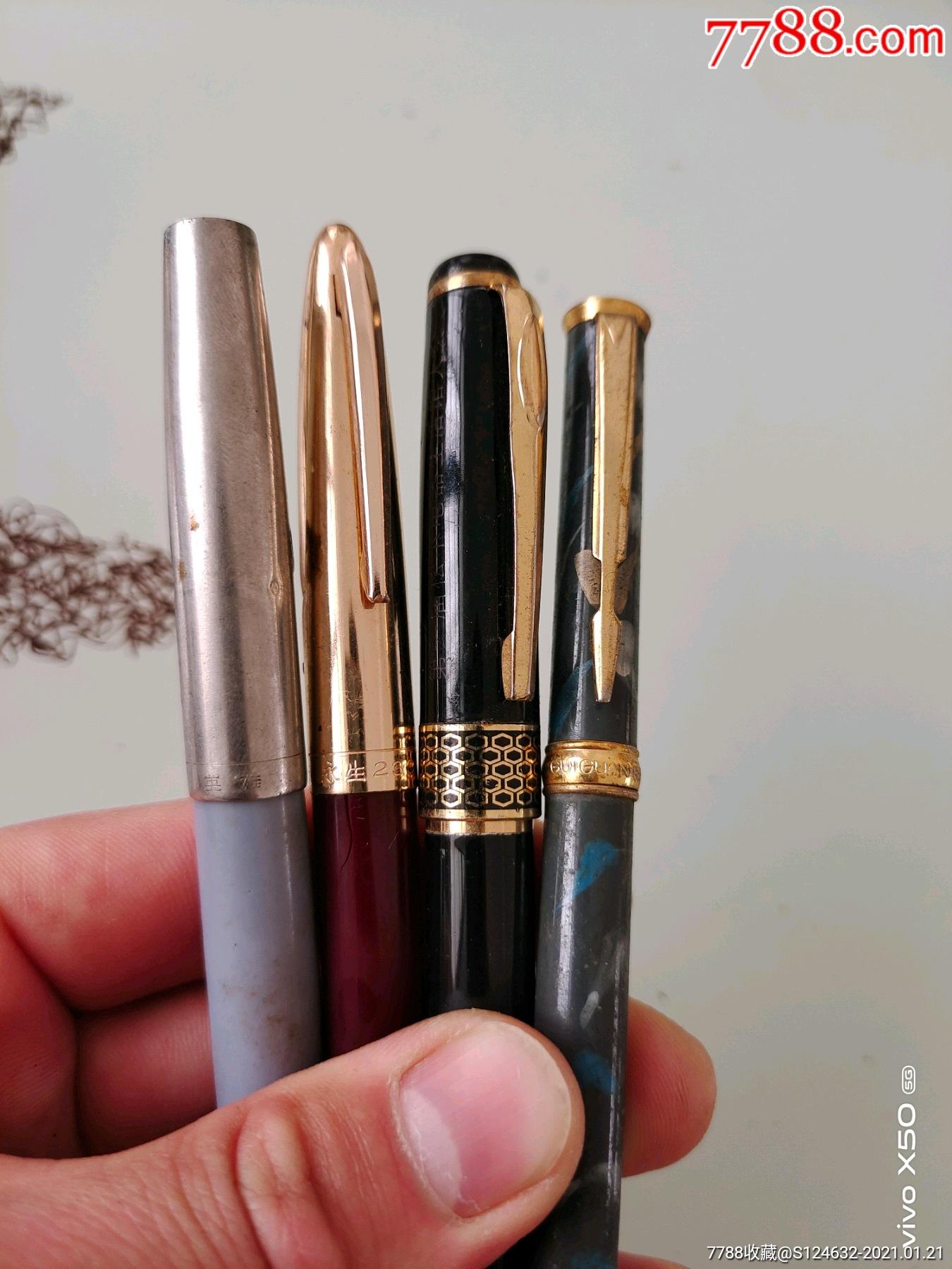 舊永生英雄鋼筆等二十支合售_價格541元_第8張_