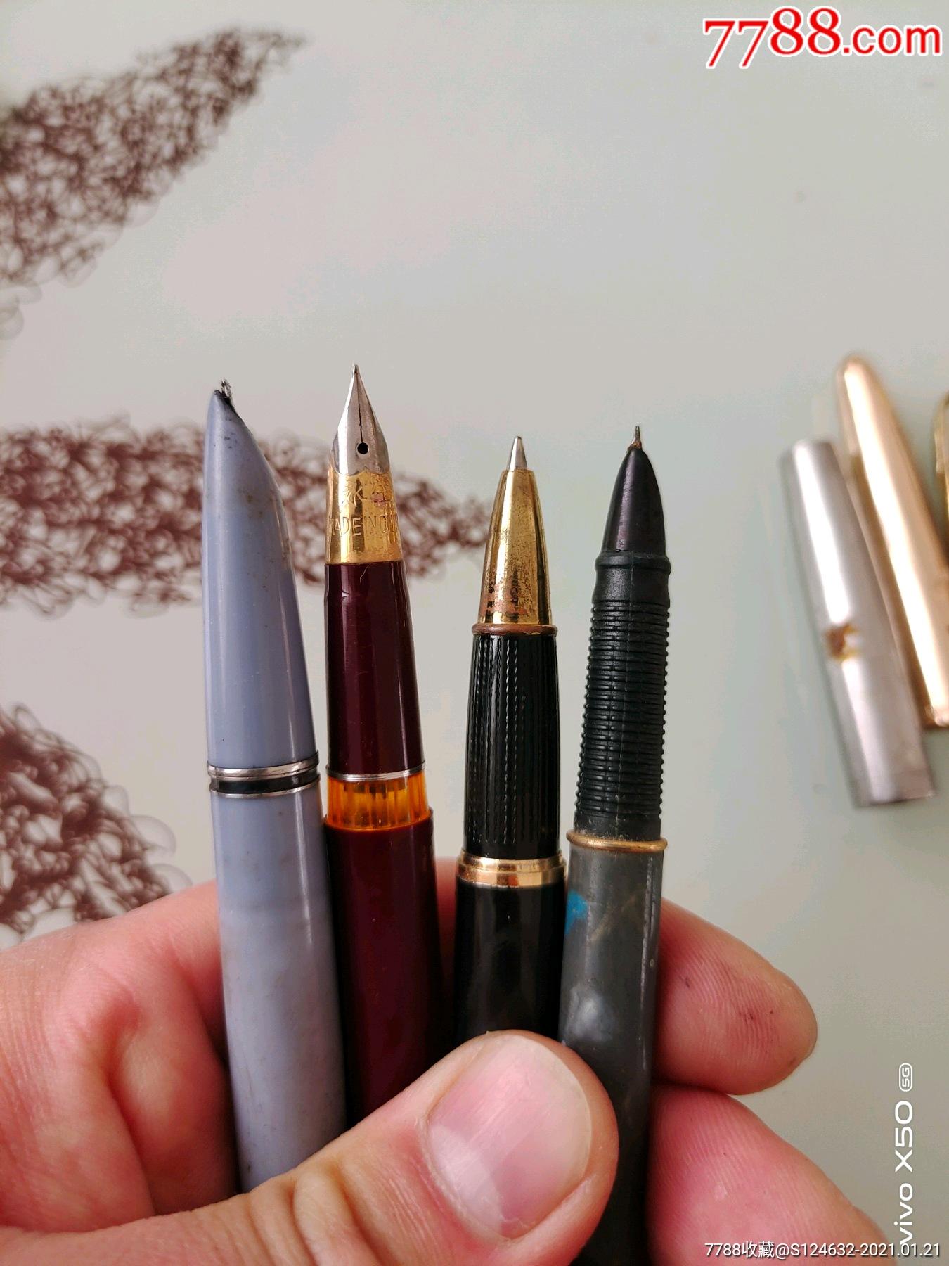 舊永生英雄鋼筆等二十支合售_價格541元_第9張_