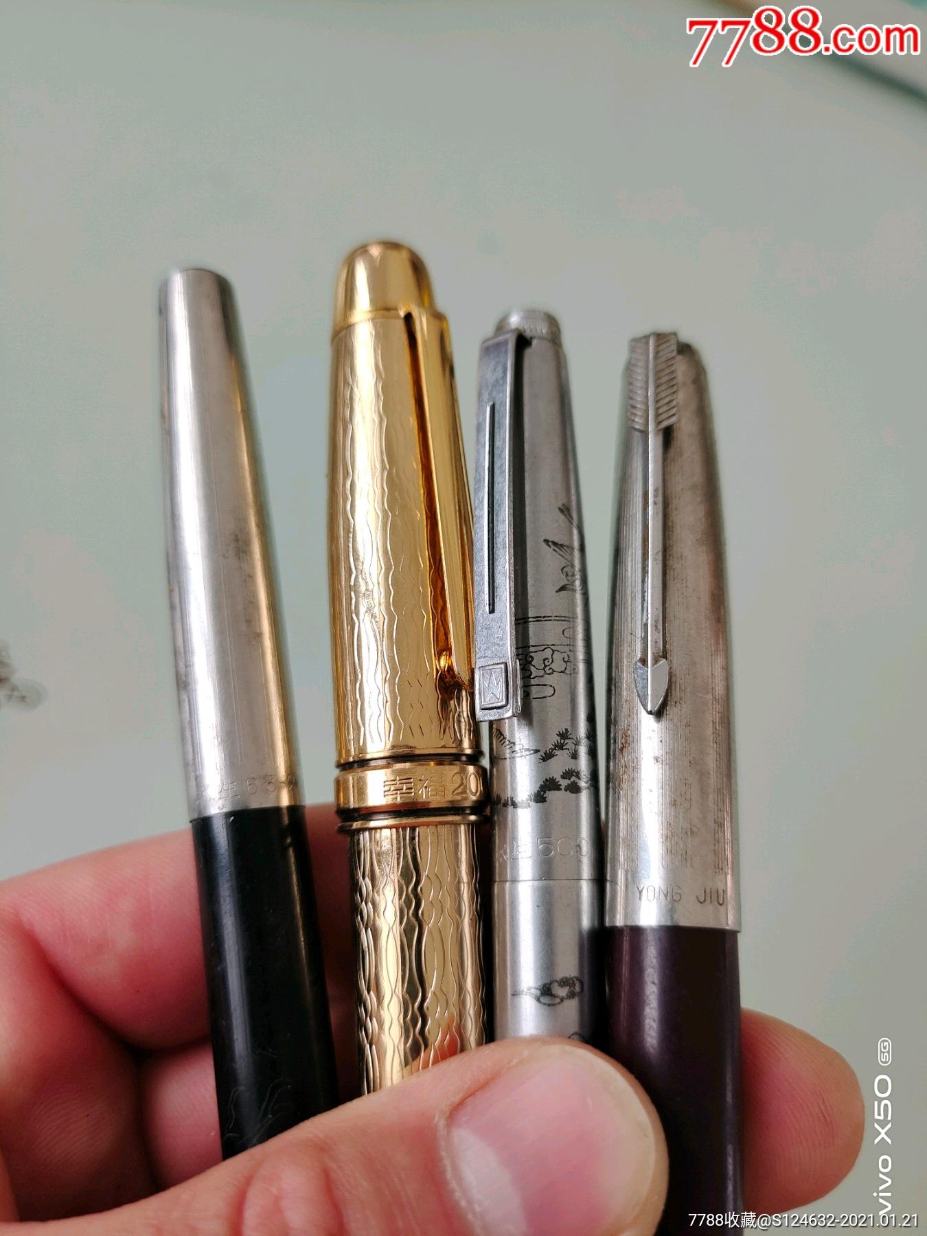 舊永生英雄鋼筆等二十支合售_價格541元_第10張_