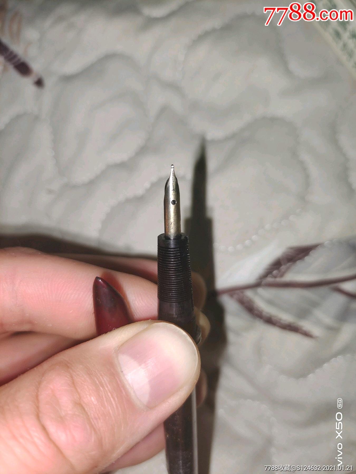 舊永生英雄鋼筆等二十支合售_價格541元_第16張_