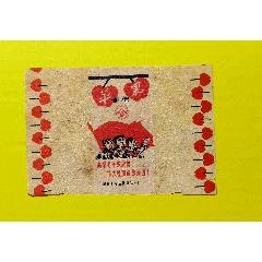 糖紙蘋果香糖上有語錄國營上海益民食品一廠(au25396318)_7788舊貨商城__七七八八商品交易平臺(7788.com)
