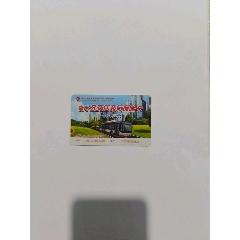 保險卡(au25395522)_7788舊貨商城__七七八八商品交易平臺(7788.com)