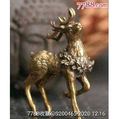 铜摆件梅花鹿(au25397456)_小文革快乐