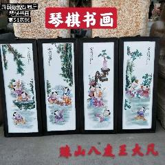 民國時期瓷板畫,完好漂亮。(au25398955)_7788舊貨商城__七七八八商品交易平臺(7788.com)