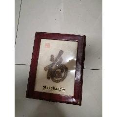 總統牌老鹿茸帶盒(au25398976)_7788舊貨商城__七七八八商品交易平臺(7788.com)