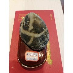 隕石(au25402443)_7788舊貨商城__七七八八商品交易平臺(7788.com)