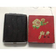 煙盒-牡丹香煙等(au25409164)_7788舊貨商城__七七八八商品交易平臺(7788.com)