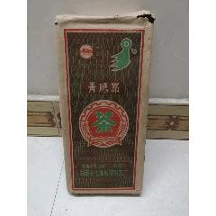2005年湖南安華青磚茶(au25409673)_7788舊貨商城__七七八八商品交易平臺(7788.com)