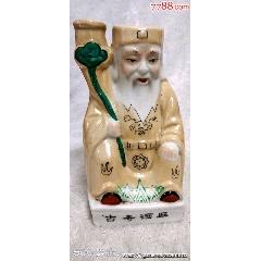 老酒瓶(au25409653)_7788舊貨商城__七七八八商品交易平臺(7788.com)