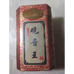 烏龍茶===鐵觀音一盒,原封未拆半斤裝。(au25410751)_7788舊貨商城__七七八八商品交易平臺(7788.com)