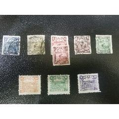 (77)不懂郵票,請看好隨便拍。(zc25410805)_7788舊貨商城__七七八八商品交易平臺(7788.com)