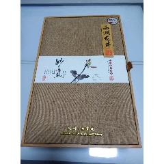 帶包裝兩盒西湖龍井茶(zc25413365)_7788舊貨商城__七七八八商品交易平臺(7788.com)
