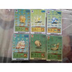 拍6張雙號寵物卡020/024/034/068/120/112(另送2貼游戲雜卡(au25416071)_7788舊貨商城__七七八八商品交易平臺(7788.com)