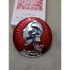 7公分好品樣板戲像章(au25420985)_7788舊貨商城__七七八八商品交易平臺(7788.com)