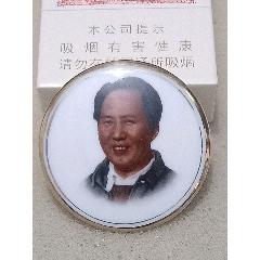 翻領瓷像章(au25421041)_7788舊貨商城__七七八八商品交易平臺(7788.com)