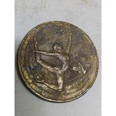 體育銅幣(au25421330)_7788舊貨商城__七七八八商品交易平臺(7788.com)