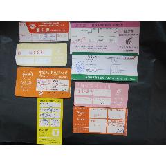 登機牌8張(au25422003)_7788舊貨商城__七七八八商品交易平臺(7788.com)