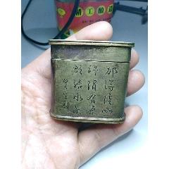 清代白銅名人盒子(au25422289)_7788舊貨商城__七七八八商品交易平臺(7788.com)