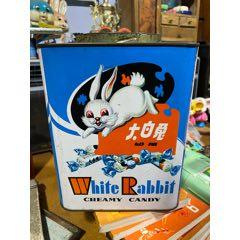 大白兔糖盒大白兔鐵皮盒(au25422729)_7788舊貨商城__七七八八商品交易平臺(7788.com)