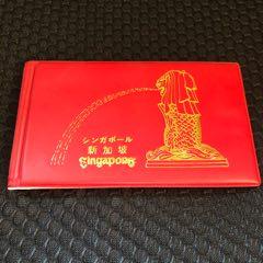 正面新加坡郵票和錢幣反面馬來西亞郵票和錢幣(zc25423161)_7788舊貨商城__七七八八商品交易平臺(7788.com)