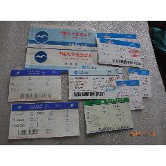 機票等8張【218】(au25424073)_7788舊貨商城__七七八八商品交易平臺(7788.com)