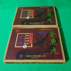 金鹿丸(2盒!未開封)(au25424118)_7788舊貨商城__七七八八商品交易平臺(7788.com)