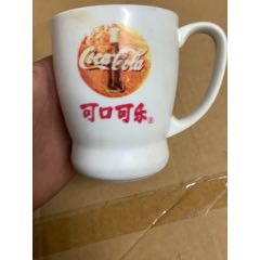 可口可樂杯(au25424300)_7788舊貨商城__七七八八商品交易平臺(7788.com)