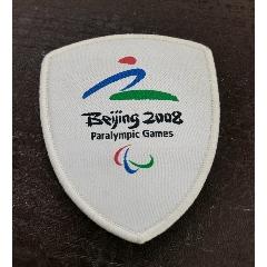 2008年北京殘奧會安保臂章(au25424910)_7788舊貨商城__七七八八商品交易平臺(7788.com)