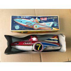 懷舊鐵皮玩具-----慣性飛船MF742【春節快樂】(au25426612)_7788舊貨商城__七七八八商品交易平臺(7788.com)