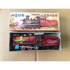 懷舊鐵皮玩具-----兒童列車MF170【春節快樂】(au25461169)_7788舊貨商城__七七八八商品交易平臺(7788.com)