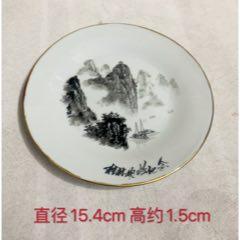桂林山水盤(au25426058)_7788舊貨商城__七七八八商品交易平臺(7788.com)