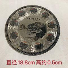 桂林山水盤(au25426060)_7788舊貨商城__七七八八商品交易平臺(7788.com)