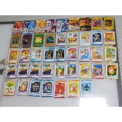 43張卡片(au25427321)_7788舊貨商城__七七八八商品交易平臺(7788.com)
