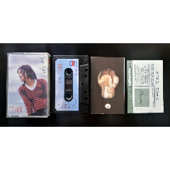 年前最后一次拍賣,王菲天空磁帶,福茂原版磁帶(非常新,音質完美)(au25427411)_7788舊貨商城__七七八八商品交易平臺(7788.com)